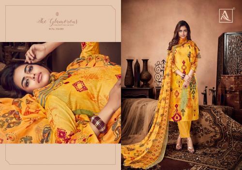 Alok Suit Gulzar wholesale Salwar Kameez catalog