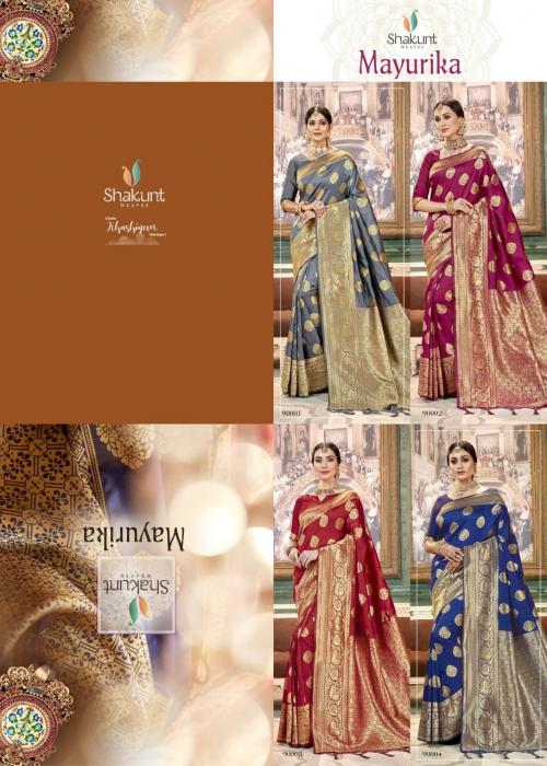 Shakunt Weaves Mayurika wholesale saree catalog