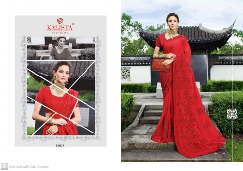 Kalista Fashions Selfie Vol-2 wholesale saree catalog