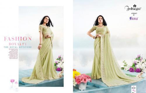Ardhangini Sarees Siya Vol-1 wholesale saree catalog