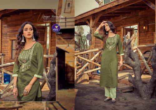 Vitara Fashion Rose Marry 1001-1006 Series  wholesale Kurti catalog