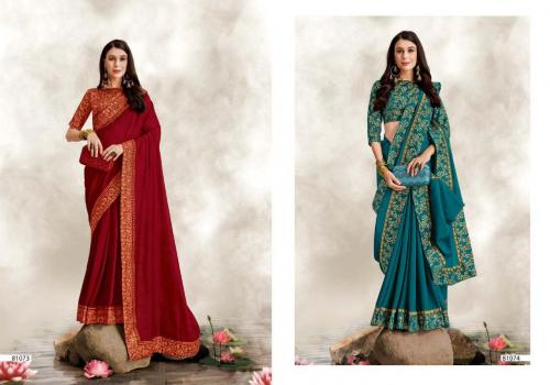Right Women Designer Aura Silk wholesale saree catalog