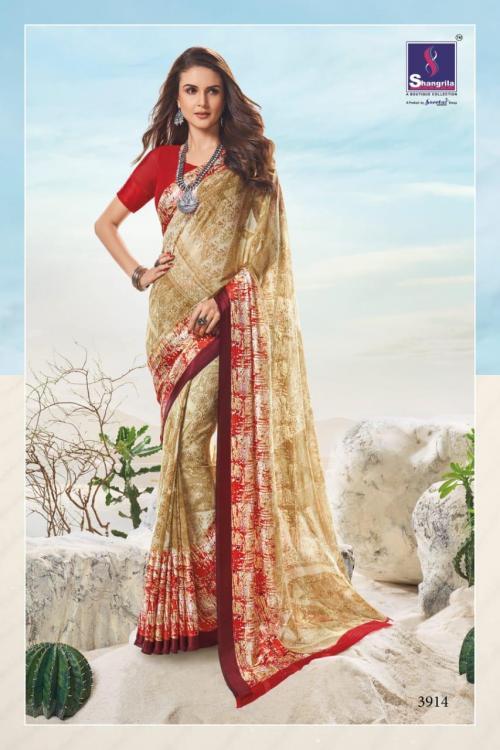 Shangrila Saree Aayana wholesale saree catalog