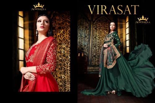 Mohtarma Virasat wholesale Salwar Kameez catalog