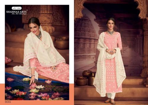Shahnaz Arts Pose wholesale Salwar Kameez catalog