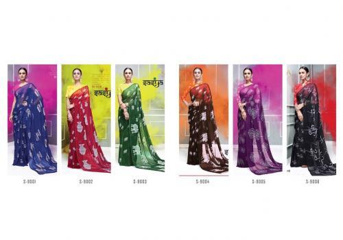 SVA Saree Sasya S wholesale saree catalog
