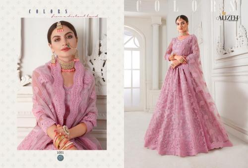 Alizeh Bridal Heritage Vol-1 wholesale Lehengas catalog