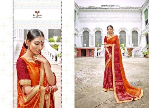 Triveni Saree Mangalam wholesale saree catalog