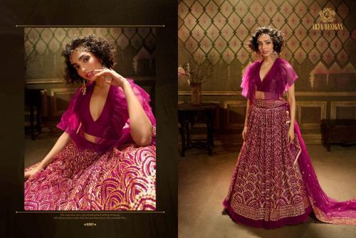 Arya Designer Lehenga Cinderella Vol-9 wholesale Lehengas catalog
