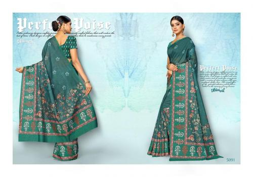 Vaishali Fashions Class Perfect wholesale saree catalog