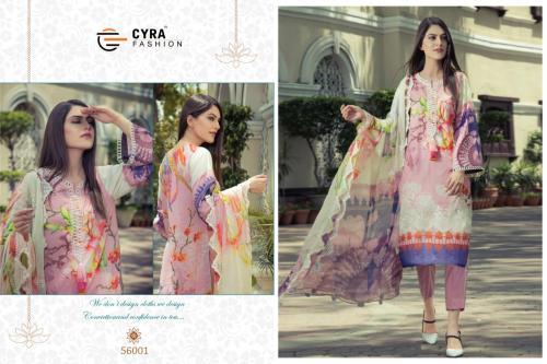 Cyra Fashion Anabia wholesale Salwar Kameez catalog