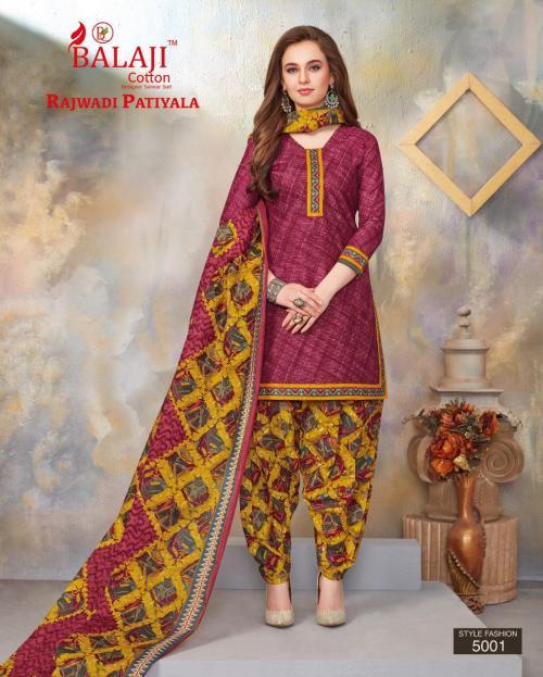Balaji Rajwadi Patiyala Vol-5 5001-5012 Series