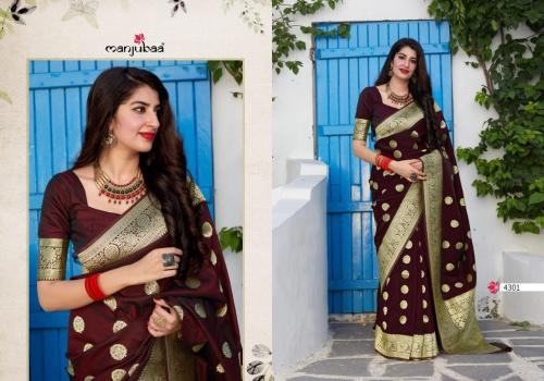 Manjuba Saree Mahadevi Silk wholesale saree catalog