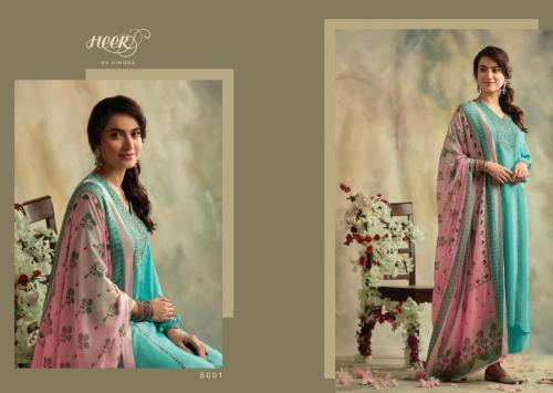 Kimora Fashion Bahaar wholesale Salwar Kameez catalog
