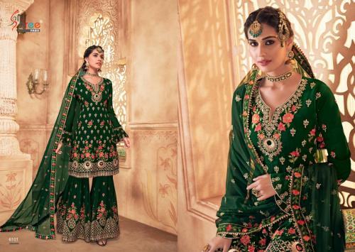 Shree Fabs Shehnai Vol-20 Bridal Collection wholesale Salwar Kameez catalog