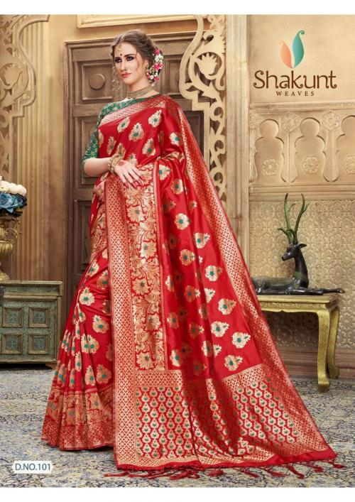 Shakunt Saree Devi wholesale saree catalog