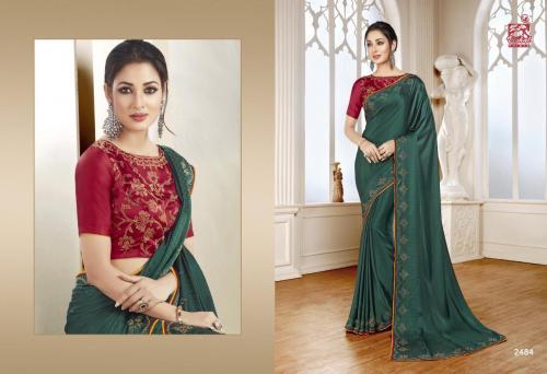 Vishal Saree Damore wholesale saree catalog