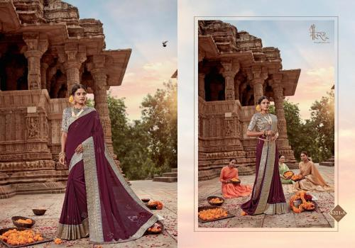 Shree Maataram Gulab Jal wholesale saree catalog