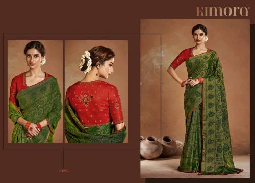 Kimora Fashion Meera wholesale saree catalog