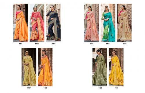 Kessi Fabrics Silk Touch wholesale saree catalog