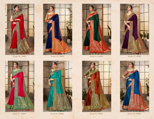 Saroj Saree Suhani wholesale saree catalog