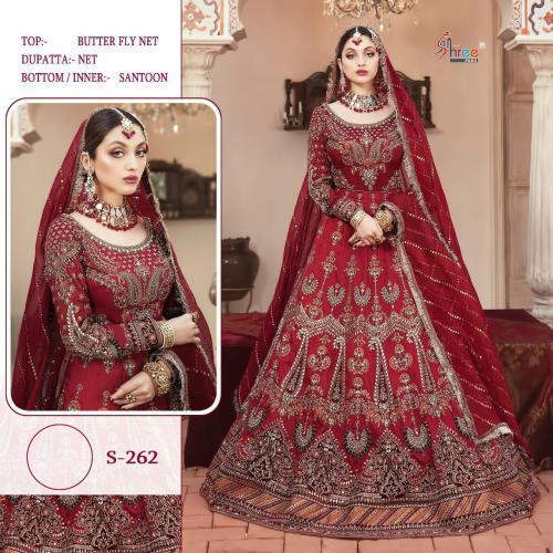 Shree Fab Mariya B bridal Collection wholesale Salwar Kameez catalog