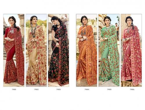 Saroj Saree Suryamukhi wholesale saree catalog