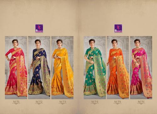 Shangrila Saree Rajgharana wholesale saree catalog