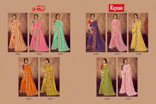 Palav Fabrics Rigmin Vol-3 wholesale saree catalog