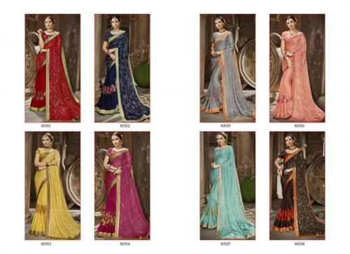Triveni Saree Amulya wholesale saree catalog