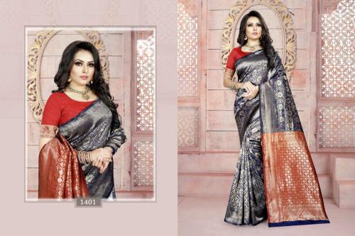 FG Roop Rani Vol14 wholesale saree catalog