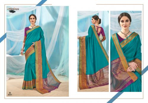 Kakshya Saree Aahana wholesale saree catalog