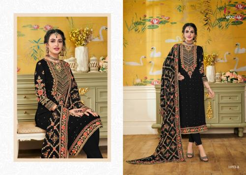 Eba Lifestyle Hurma Vol-17NX wholesale Salwar Kameez catalog