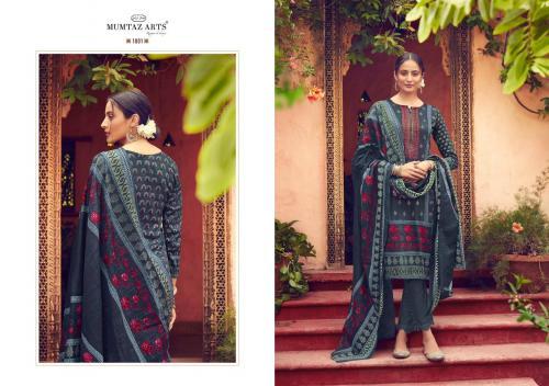 Mumtaz Arts Fiza NX wholesale Salwar Kameez catalog