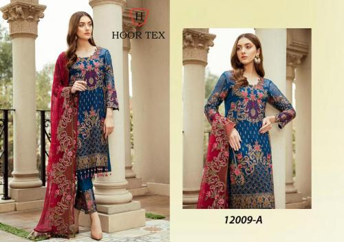 Hoor Tex Nafiza Colour Gold wholesale Salwar Kameez catalog