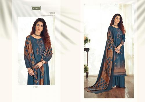 Kesar Burberry wholesale Salwar Kameez catalog