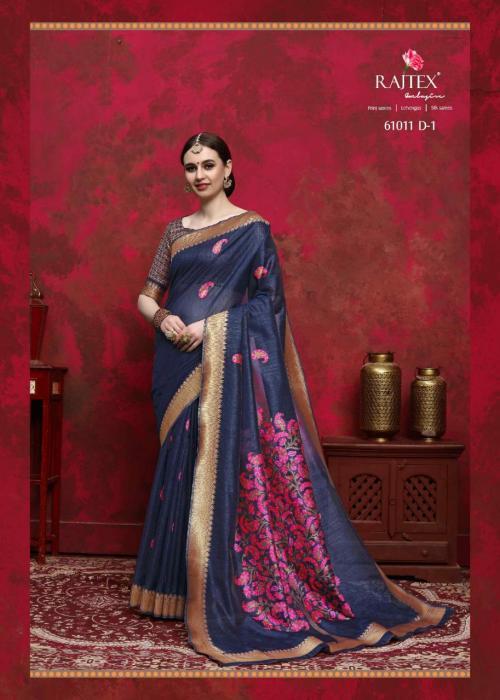 Rajtex Saree Kalika Silk 61011 D wholesale saree catalog
