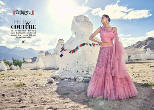 Tathastu Beauty Big Fashion Issue wholesale Lehengas catalog