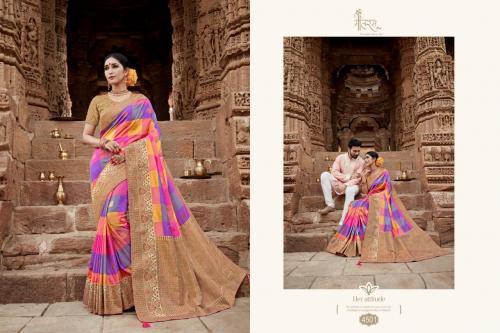 Matharam Parinay Bandhan wholesale saree catalog