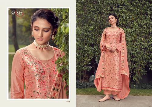 Karma Trendz Jashn wholesale Salwar Kameez catalog