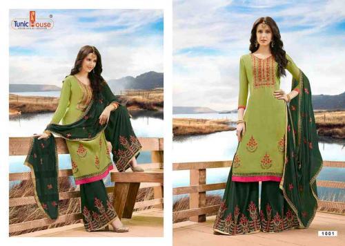 Tunic House Aliza wholesale Salwar Kameez catalog