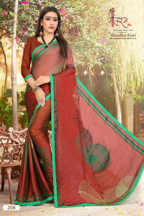 Shree Maataram Rainbow wholesale saree catalog
