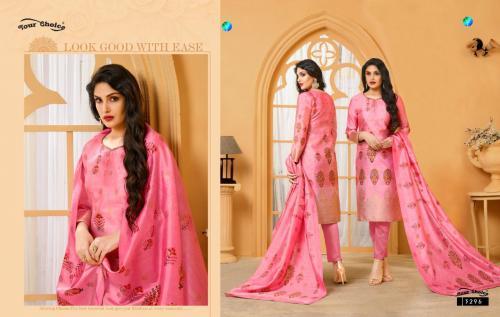 Your Choice Premier Vol-2 wholesale Salwar Kameez catalog