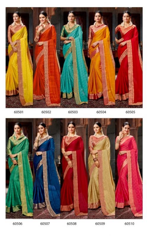 Antra Meenakshi Vol-2 wholesale saree catalog
