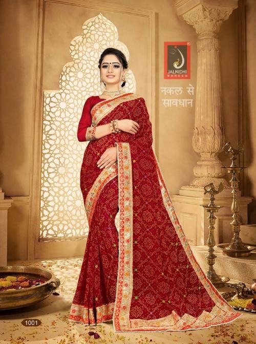 Jalnidhi Kundan wholesale saree catalog