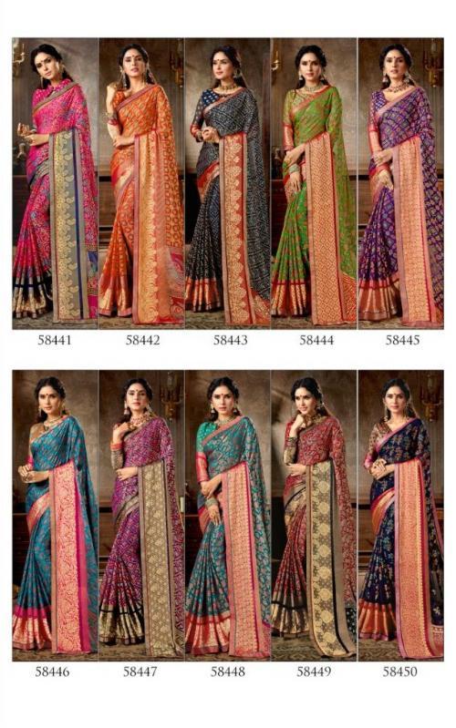 Antra Lifestyle Maher wholesale saree catalog