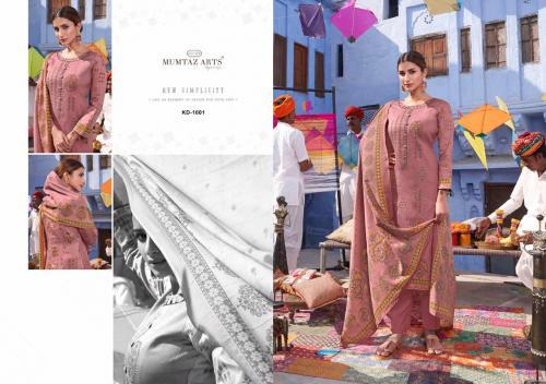 Mumtaz Arts Kites And Dreams wholesale Salwar Kameez catalog