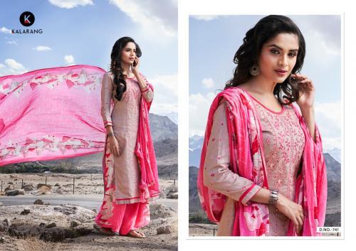 Kessi Kalarang Maira wholesale Salwar Kameez catalog
