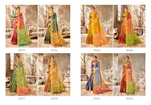 Yadu Nandan Fashion Mehfooz wholesale saree catalog