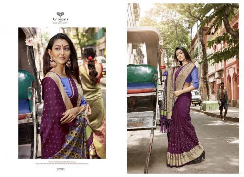 Triveni Saree Nirali wholesale saree catalog